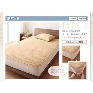 敷きパッド セミダブル 寝具 シーツ 20色 オールシーズン|interior-daiki