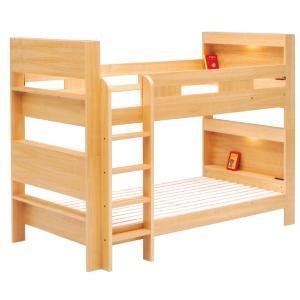 二段ベッド シングル シングルベッド 2段ベット 宮つき 幅100cm 照明付 天然木タモ スノコ 子供部屋 子供用ベッド 北欧 激安|interior-daiki
