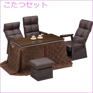 こたつ テーブル こたつセット 炬燵 コタツ 長方形 幅120 120幅 奥行き60 高さ62cm〜36cm 6段階高さ調節|interior-daiki