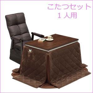 こたつ テーブル こたつセット 炬燵 コタツ 長方形 幅90 90幅 奥行き60 高さ62cm〜36cm 6段階高さ調節|interior-daiki