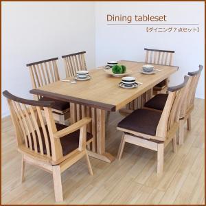 ダイニングテーブルセット ダイニングセット ダイニング7点セット カントリー 北欧 レトロ 食卓セット 木製 家具通販|interior-daiki