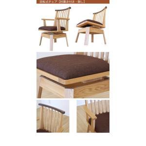 ダイニングテーブルセット ダイニングセット ダイニング7点セット カントリー 北欧 レトロ 食卓セット 木製 家具通販|interior-daiki|03