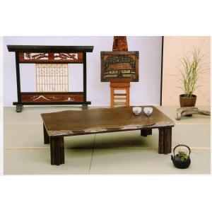 こたつ 国産 135 蔵しき 和風モダン 家具調こたつ 高級感のあるこたつ 国産家具 おしゃれなこたつ タモ材|interior-daiki