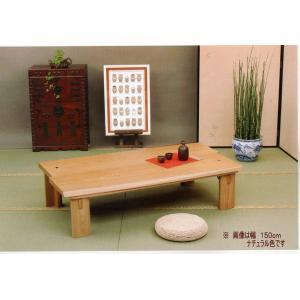 こたつ 国産 150 ゆめじ 和風モダン ナチュラル ブラウン 家具調こたつ 幅150cm 奥行85cm 高さ37cm|interior-daiki