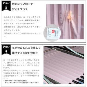 ドレープカーテン 遮光 カーテン レースカーテン 既製 シンプル 2枚セット 巾200×丈178・200 1級 遮光カーテン 断熱 断冷 interior-depot 05