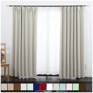 カーテン 遮熱 断熱 遮光 ドレープカーテン 防炎 AB503524 既製 巾200×丈178・丈200 形状記憶カーテン|interior-depot