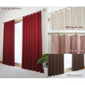 カーテン 遮熱 断熱 遮光 ドレープカーテン 防炎 AB503524 既製 巾200×丈178・丈200 形状記憶カーテン|interior-depot|02