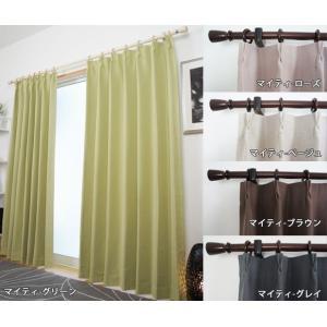 カーテン 遮熱 断熱 遮光 ドレープカーテン 防炎 AB503524 既製 巾200×丈178・丈200 形状記憶カーテン|interior-depot|05