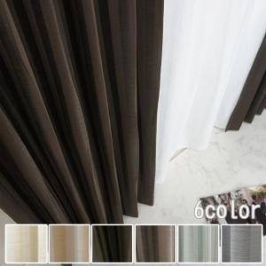 施設や高層階に安心の防炎機能!シンプルな太めストライプ遮光二級カーテン シンプルナチュラル、和柄、北...