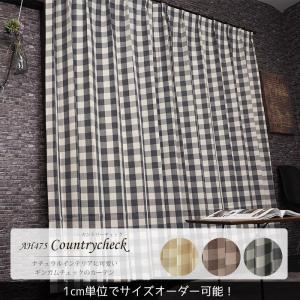 ナチュラルインテリアにぴったりなかわいい大きなギンガムチェックカーテン 「AH475カントリーチェッ...