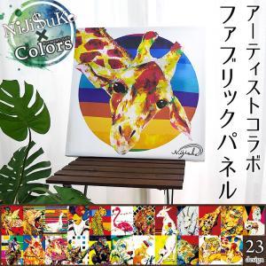 ファブリックパネル カラーズオリジナル アーティスト「Niji$uke -ニジスケ-」コラボファブリックボード Colors×Niji$uke|interior-depot