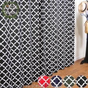 ナチュラルな素材とデザイン サシェシリーズ リネンテイストカーテン 北欧風幾何学柄 ジャスミン/CH...