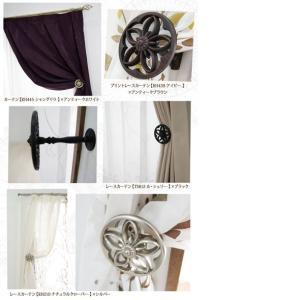 アイアン カーテンホルダー タッセル Colorsホールドバック サクラ 2個セット 北欧 カフェ|interior-depot|03