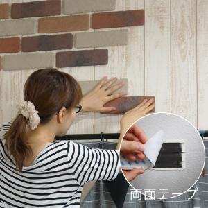 軽量レンガタイル 壁 DIY 強力テープ付きアンティーク風レンガタイル 3個セット|interior-depot