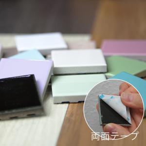 インテリアモザイクタイル DIY キッチン シール 北欧 カフェ/強力テープ付きピーシーズ しかく|interior-depot