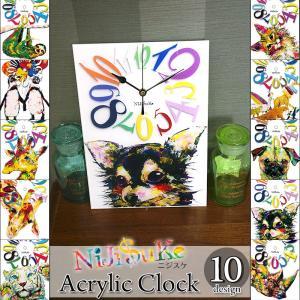 時計 壁掛け 掛時計 NiJi$uKe ニジスケ アクリルクロック(掛け時計 置時計)  (新築祝い 引越祝い)|interior-depot