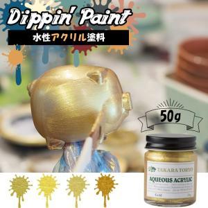 ペンキ 水性塗料 アクリル塗料 ゴールド 50g 全4色|interior-depot