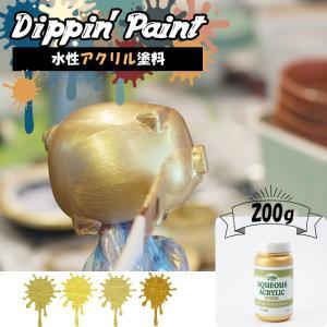 ペンキ 水性塗料 アクリル塗料 ゴールド 200g 全4色|interior-depot