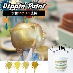 ペンキ 水性塗料 アクリル塗料 ゴールド 1kg 全4色|interior-depot