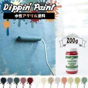 ペンキ 水性塗料 アクリル塗料 マットカラー 200g 全13色 interior-depot