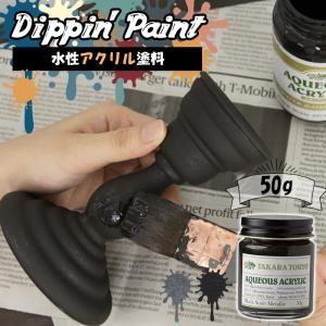 ペンキ 水性塗料 アクリル塗料 シルバー メタリック 50g 全2色|interior-depot