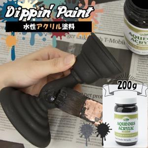ペンキ 水性塗料 アクリル塗料 シルバー メタリック 200g 全2色|interior-depot