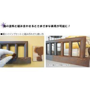 ペンキ 水性塗料 アクリル塗料 シルバー メタリック 200g 全2色|interior-depot|05