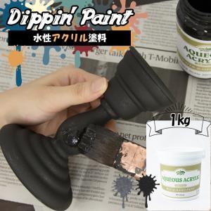 ペンキ 水性塗料 アクリル塗料 シルバー メタリック 1kg 全2色|interior-depot
