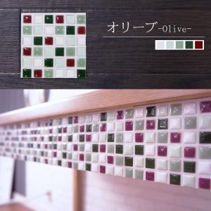 インテリアモザイクタイルシール 壁 ミニデコレ ドロップス 1枚/北欧 カフェ タイル キッチン シート DIY|interior-depot|05