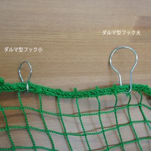 カーテン ダルマ型フック/大/スチール/10個セットの詳細画像4