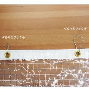 カーテン ダルマ型フック/大/スチール/10個セットの詳細画像5