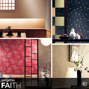 壁紙 クロス のり付き サンゲツ sangetsu FAITH フェイス 和|interior-depot