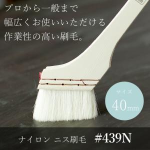 ニス刷毛 #439N 40mm|interior-depot