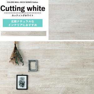ウッドパネル 壁 DIY 板 木 おしゃれ 安い シール付き 腰壁 ウォールシール  ハッティー 10枚入り interior-depot 12