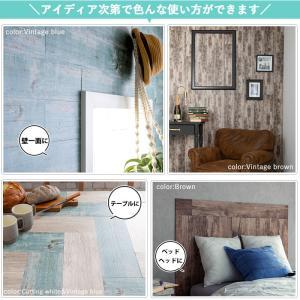 ウッドパネル 壁 DIY 板 木 おしゃれ 安い シール付き 腰壁 ウォールシール  ハッティー 10枚入り interior-depot 13