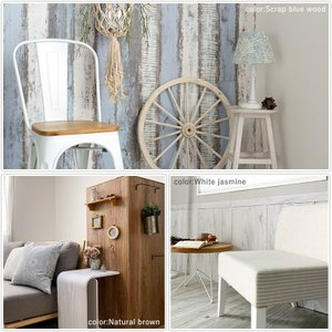 ウッドパネル 壁 DIY 板 木 おしゃれ 安い シール付き 腰壁 ウォールシール  ハッティー 10枚入り interior-depot 14