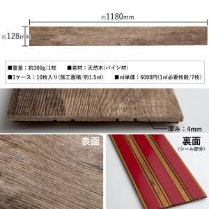 ウッドパネル 壁 DIY 板 木 おしゃれ 安い シール付き 腰壁 ウォールシール  ハッティー 10枚入り interior-depot 16