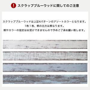 ウッドパネル 壁 DIY 板 木 おしゃれ 安い シール付き 腰壁 ウォールシール  ハッティー 10枚入り interior-depot 17