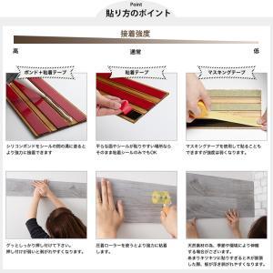 ウッドパネル 壁 DIY 板 木 おしゃれ 安い シール付き 腰壁 ウォールシール  ハッティー 10枚入り interior-depot 18