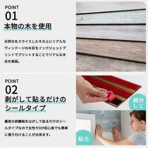 ウッドパネル 壁 DIY 板 木 おしゃれ 安い シール付き 腰壁 ウォールシール  ハッティー 10枚入り interior-depot 03