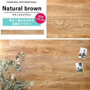 ウッドパネル 壁 DIY 板 木 おしゃれ 安い シール付き 腰壁 ウォールシール  ハッティー 10枚入り interior-depot 05