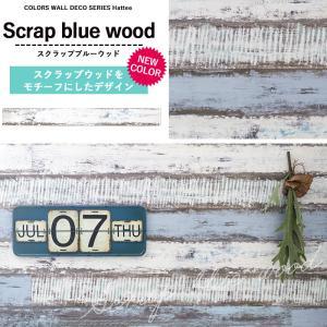 ウッドパネル 壁 DIY 板 木 おしゃれ 安い シール付き 腰壁 ウォールシール  ハッティー 10枚入り interior-depot 06