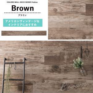 ウッドパネル 壁 DIY 板 木 おしゃれ 安い シール付き 腰壁 ウォールシール  ハッティー 10枚入り interior-depot 09