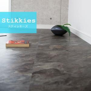 床材 フロアタイル フローリング 床タイル スティッキーズ 大理石調 1枚セット 賃貸 DIY|interior-depot