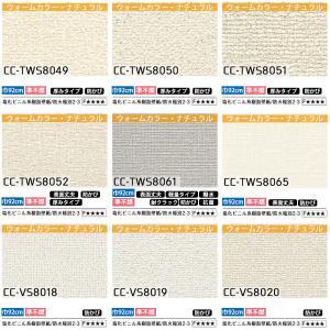 壁紙 生のりつき壁紙15mセット 150種から選べるリピーターズセット 壁紙張りセット 壁紙のり付き 国産 初心者|interior-depot|07