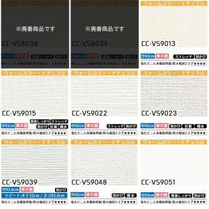 壁紙 生のりつき壁紙15mセット 150種から選べるリピーターズセット 壁紙張りセット 壁紙のり付き 国産 初心者|interior-depot|08