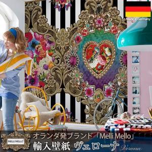 おしゃれな輸入壁紙 クロス ヴェローナ 368cm×254cm ドイツ製壁紙/8-950 Melli Mello Verona|interior-depot