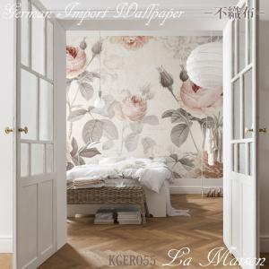 おしゃれな輸入壁紙 花柄 クロス 不織布 フリース ドイツ製 La Maison ラ メゾン XXL4-034|interior-depot