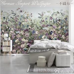 おしゃれな輸入壁紙 花柄 クロス 不織布 フリース ドイツ製 Botanica ボタニカ XXL4-035|interior-depot