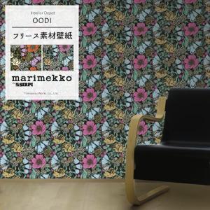 壁紙 クロス マリメッコ marimekko ●OODI オオディ 53cm×10m 17921 17922|interior-depot